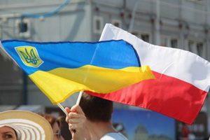 Чего Украине ждать от Польши