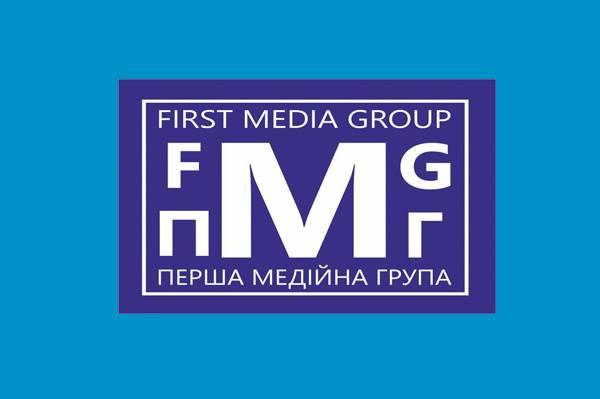 У Моршині оголосили конкурс на кращий логотип міста